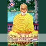 Guruprasadham songs