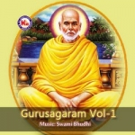 Gurusagaram - Vol 1 songs