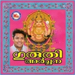 Guruthy Archana songs