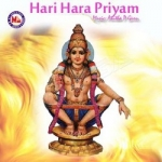 Hari Hara Priyam songs
