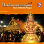 Hariharaathmajam - Vol 1 songs