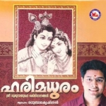 Harimadhuram songs