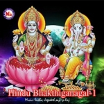 Hindu Bhakthiganangal - Vol 1 songs