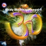 Hindu Bhakthiganangal - Vol 2 songs