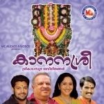 Kaananasree songs