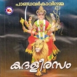 Kadaleerasam songs