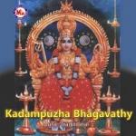 Kadampuzha Bhagavathi songs