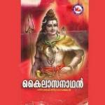 Kailassa Naadhan songs