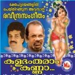 Kalabhamtharamkanna songs
