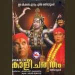 Kalicharitham songs
