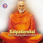 Kalpadavukal songs