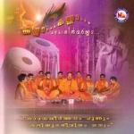 Kanna Kanna Mazhamukil Varnna songs
