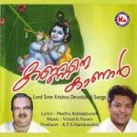 Kannane Kaanaan songs