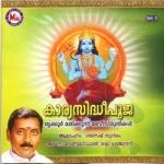 Karyasidhi Pooja songs