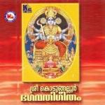 Kodungallur Bhagavathi Geetham songs