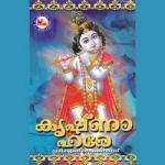 കൃഷ്ണ ഹരേ songs