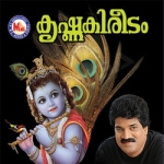 Krishna Kireedam songs