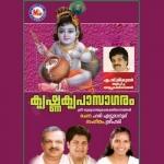 Krishna Kripa Sagaram songs