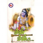 Krishna Krishnaa songs