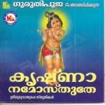 Krishna Namostuthe songs