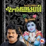 Krishna Thulasi songs