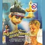 Krishnaa Dhanwanthare songs