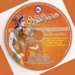 Krishnageethika songs