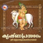 Krishnaprasadam songs