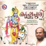 Krishnapuri - Vol 2 songs