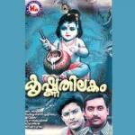 Krishnathilakam songs