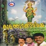Kulathur Kavilamma songs