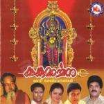 കുംകുമർച്ചന songs