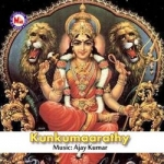Kunkumaarathy songs