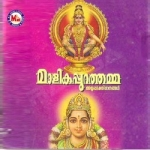 Malikappurathamma songs