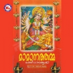 Mamanathamma songs