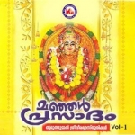 Manjal Prasadam - Vol 1 songs