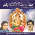 Muthuthala Sree Mahaganapathi songs
