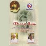 Nadhante Rajyam songs