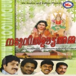 Naduviloottamma songs
