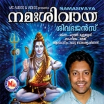 Namasivaya