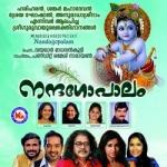 Nandagopalam songs