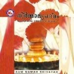 Nirmalya Padmam songs