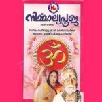 Nirmalya Pooja songs