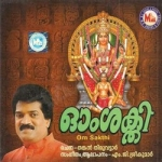 Om Sakthi - MG. Sreekumar songs