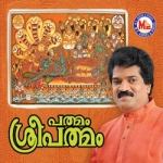 Padmam Sree Padmam songs
