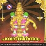 Pamba Theertham - Vol 1 songs