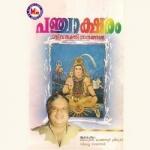 Panchaksharam - Vijayan Kottakkal songs