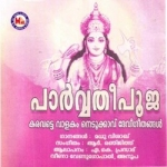 Parvathi Pooja songs