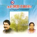 Pathambalam songs