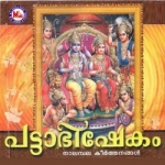 Pattabhishekam songs